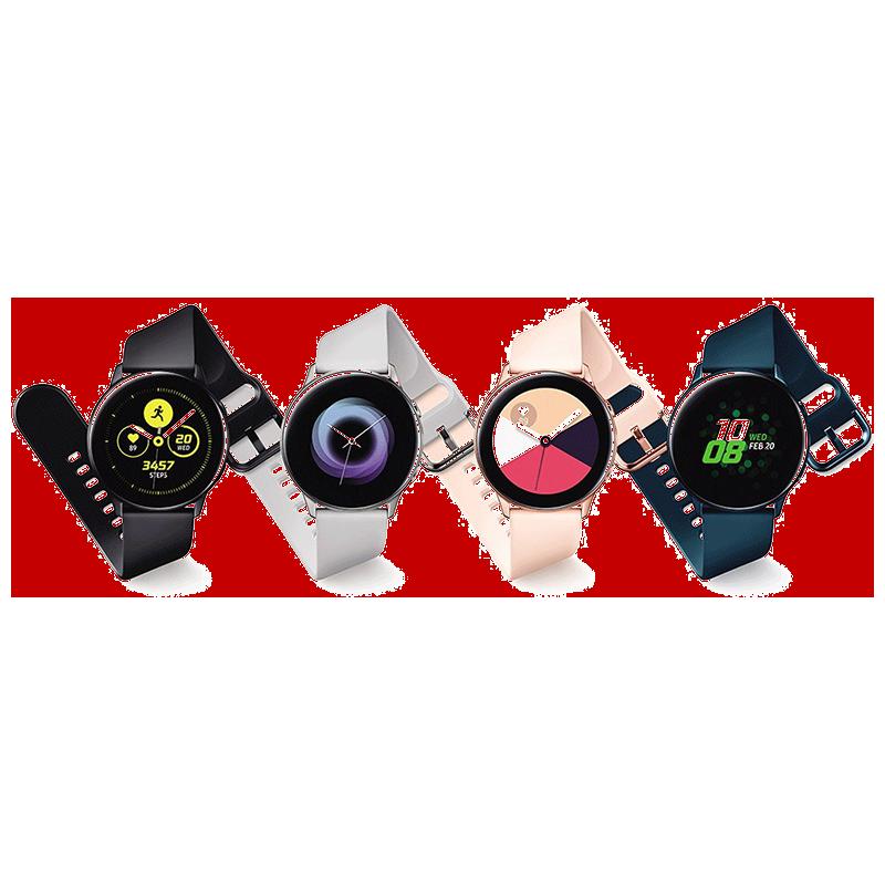 Pub Samsung galaxy watch